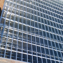 Building Materials Hot Dipped 32 x 5mm Galvanized Steel Grating