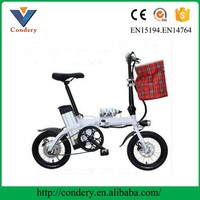 Brushless light weight lithium battery folding fat tire bike