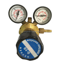 murex type Oxygen regulator with double satge