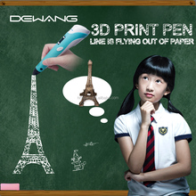 Dewang printing pen 3d printer pen