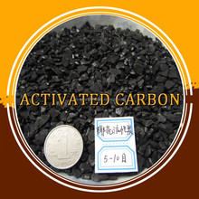 Brewery Industry Granular Coconut Activated Charcoal Price
