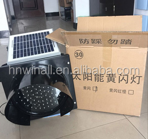 Factory Price Yellow Solar LED Traffic Signal Lights for Vehicle