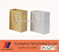 High quality cream gift paper bags