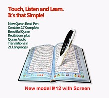 Islamic gift al quran digital player pens with dictionary pen holy quran with urdu translation