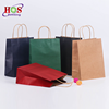 High Quality Print Shopping Black White Red Green Brown Custom Packaging Gift Kraft Paper Bags with Handle