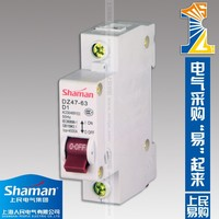 circuit breaker tripping dz47-63 c45 1p 1a miniature circuit breaker mcb mini circuit breaker motor circuit breaker