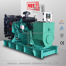 3 phase 80kva 64kw water cooled diesel generator with cummins engine 6BT- 5.9 80kva generator