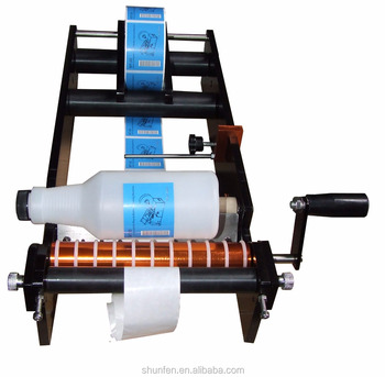 Economic Simple Manual Round Bottle Labeling Machine (Manual Round bottle labeler, labeler)