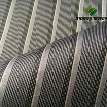 Polyester Shadow Stripe Fabric/Horizontal Stripe Fabric/Stripe Design Fabric
