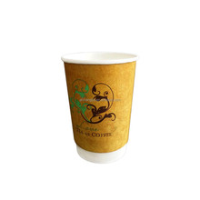 Factory price best paper cardboard disposable coffee paper cups