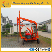 YG factory direct supply water drilling rigs hammer head model YC230/YC260 for large commercial projects