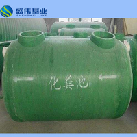 Household/family toilet bio biotech sewer septic tank