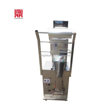 Automatic weighing small bag candy/ yeast powder packing machine in China