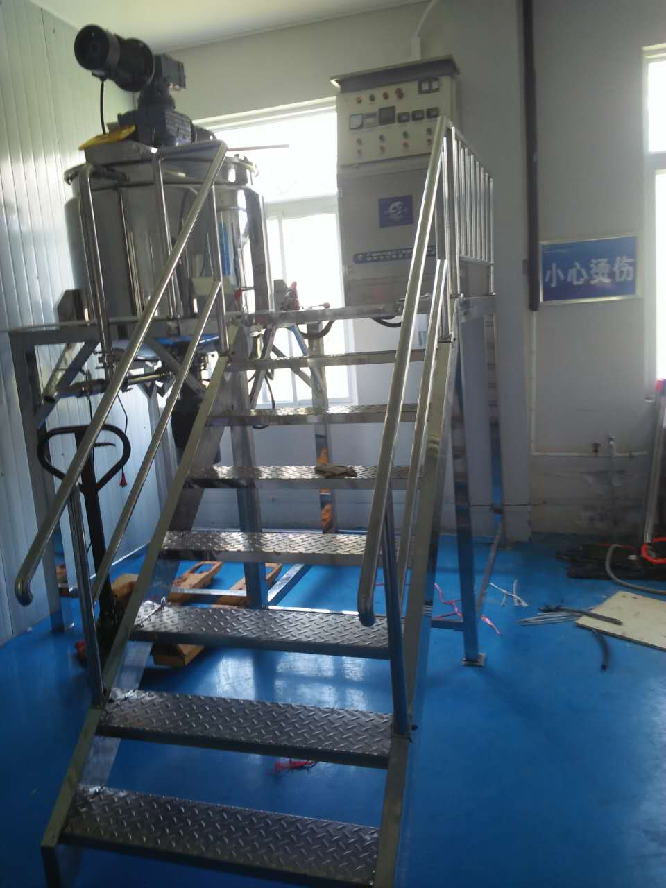 stainless steel liquid soap/shampoo mixer