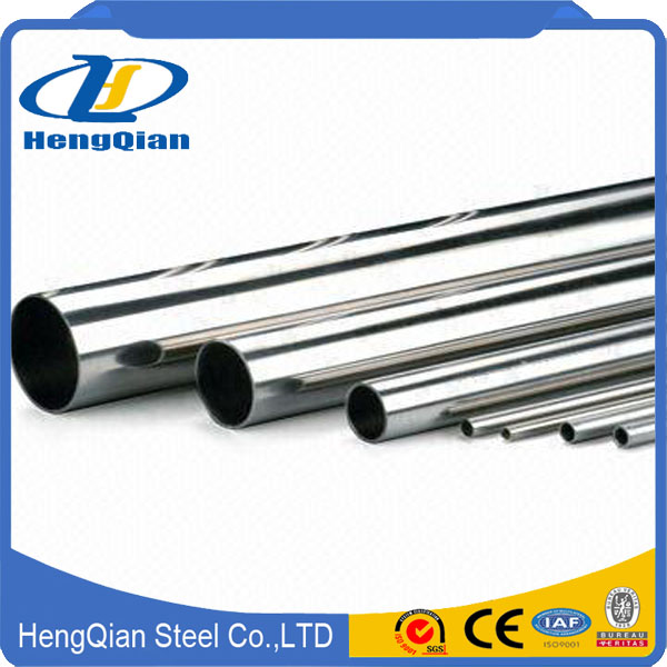 alibaba website 316 stainless steel seamless tube