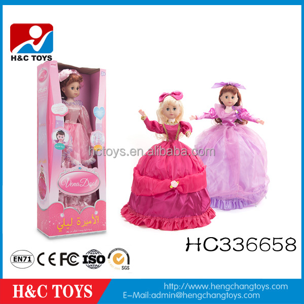 2016 Hot sale plastic electric toy baby doll remote control walking doll HC336658