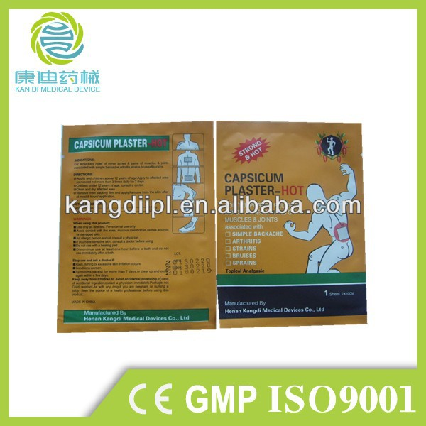 no side effect best selling product medical patch