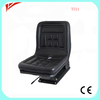 /product-detail/2016-comfortable-power-tiller-spare-parts-pvc-tractor-seat-60459259306.html