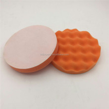 Durable Car polishing pad washer wavy sponge Polishing Pad Foam Buffing Pads