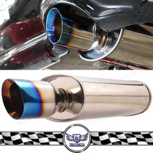 Multi-style low price exhaust muffler silencer