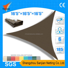 HDPE UV Block Brown color Sun Sail Shade Triangle Shade Sail