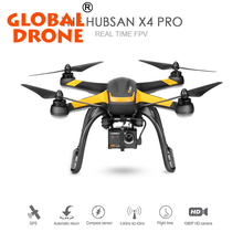 Hubsan H109S X4 PRO Standard Edition RC Drone 5.8G FPV 1080P HD Camera GPS 7CH Quadcopter with 1-axis Brushless Gimbal RTF Dron
