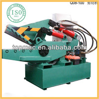 Discount hotsell used copper scrap metal baler