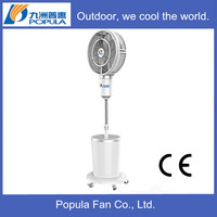 CE/SASO Approved 320w 110v-240v 50hz/60hz Water Spray Fan