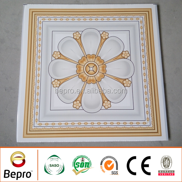 PVC Ceiling Board/PVC Wall Cover/PVC Panel Laminated Film