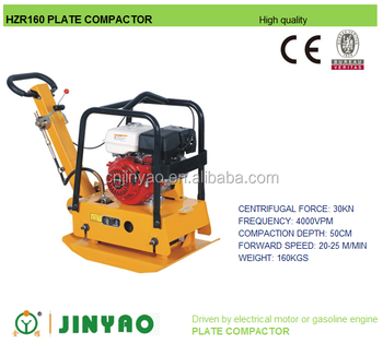 30KN with Petrol engine 7.5~9.0hp HZR160 Reversible Plate compactor