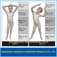 realistic full body children mannequin offered by Dongguan manufacturer
