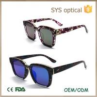 Fancy frame plastic sunglasses with big frames