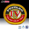Products china adhesive embroidery logo patch