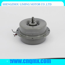 kitchen hood motor range hood extractor fan motor