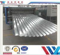 China manufacturer zinc coated steel roofing tiles galvanized steel ribbed sheet corrugated steel sheet