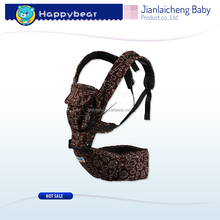Baby Products Suppliers China New Model Baby Walker Carry Baby Sling Wrap Kangaroo Hip Seat