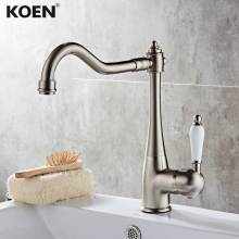 ORB / Brushed Nickel Sink Faucet China sanitary Bathroom Mixer