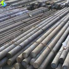 Supply top quality carbon steel bar 1040,carbon steel round bar 1040