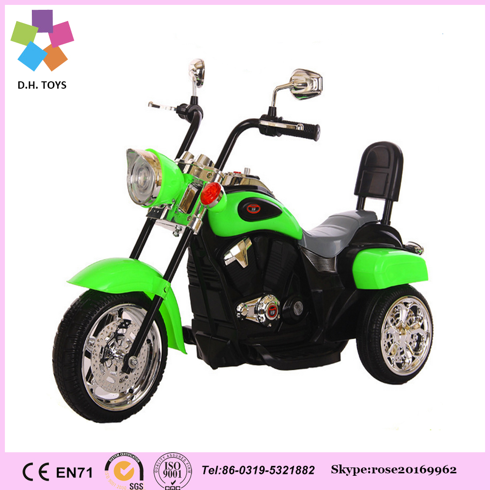 High quality kids electric motorbike wholesale made in china
