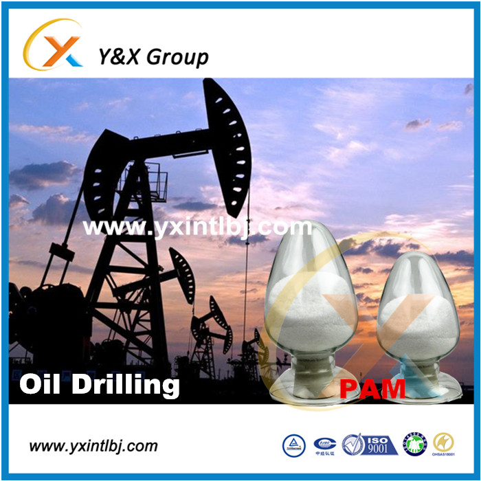 industrial oil well driling chemicals partially hydrolyzed polyacrylamide free sample free shipping