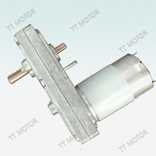 worm shaft electric dc motor geared 12v