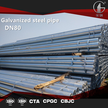 drain pipe galvanized steel pipe manufacturer galvanized carbon steel pipe