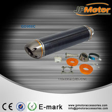 JP motor wholesale CNC motorcycle part carbon fiber exhaust muffler / silencer exhaust for scooter