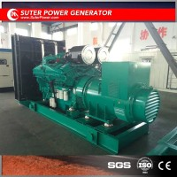 USA made water cooled 1375kva/1100kw diesel generator