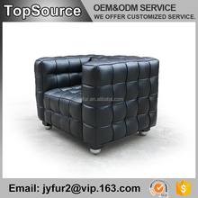 Lifestyle Living Room Furniture 1 Seater Cubus Sofa