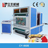 auto feeding die cutting machine/paper die punching machine