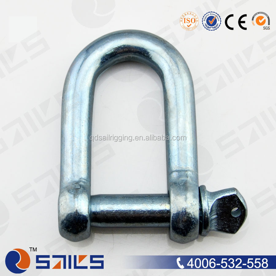 large dee brass shackle