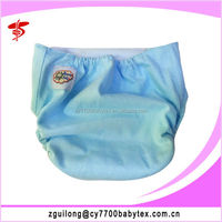 100% cotton blue one size pocket baby cloth diaper cover, reusable cloth diaper