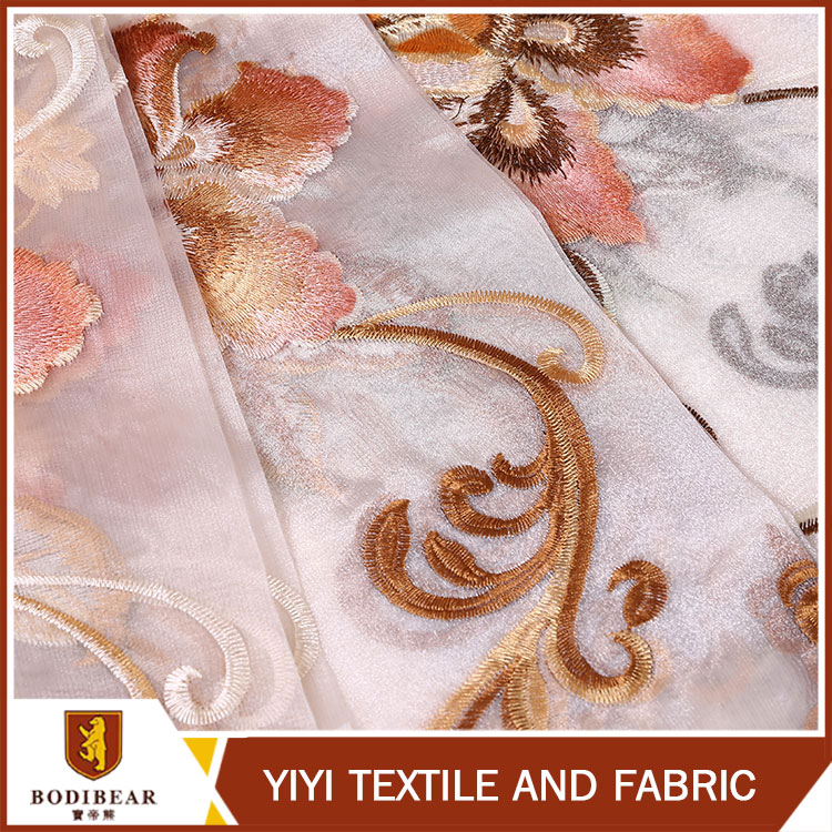 China Direct Supplier Textile Fashionable jacquard curtain fabric