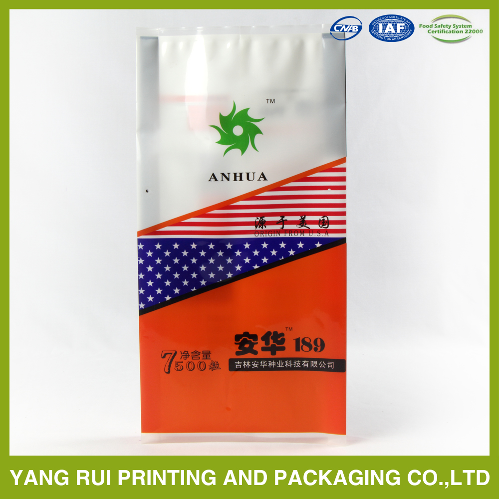 corn seeds packing bags/sun flower seeds plastic packaging bag/plastic seed bags